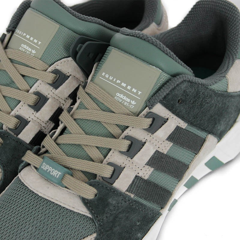 adidas-equipment-support-refined- (2)